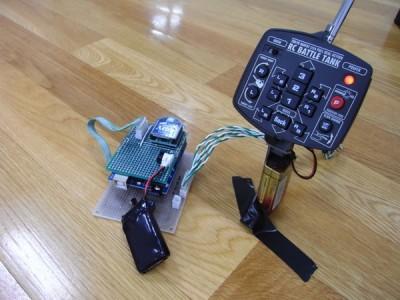 戦車コントローラ。Arduino + Xbee
