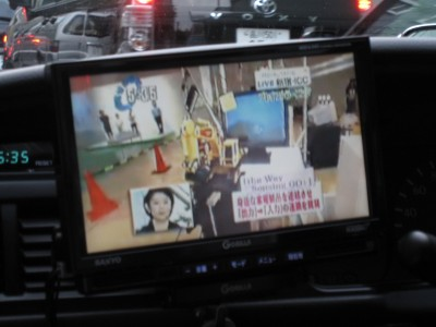 ICCの生放送をタクシーのワンセグで。the way sensing go+が放送されています。