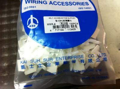 台湾製の基板マウンター。超便利そう